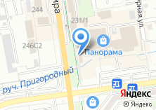 Компания «Дары Кубани» на карте