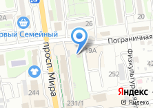 Компания «Установка Автосигнализаций» на карте