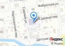 Компания «Строящееся административное здание по ул. Садовая» на карте
