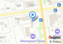 Компания «Сандал» на карте