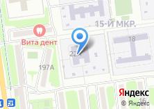 Компания «Детский сад №41 Звездочка» на карте