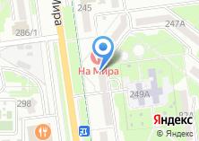 Компания «Крылья Сахалина» на карте