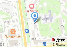 Компания «ЭКМИ» на карте