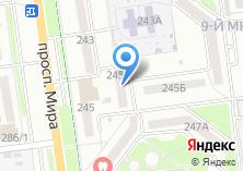 Компания «Кубики» на карте