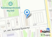 Компания «Smart service» на карте