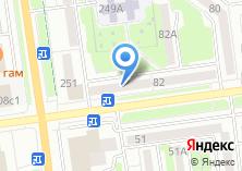 Компания «Ателье-мастерская» на карте