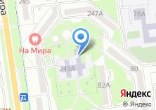 Компания «Детский сад №48 Малыш» на карте