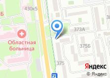 Компания «Сахалинский кондитерско-мармеладный комбинат» на карте