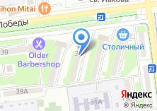 Компания «Вертикаль-Сервис» на карте
