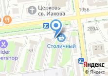 Компания «Сахпресса» на карте