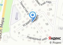 Компания «Имашев А.Ж.» на карте