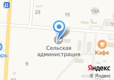 Компания «ЖилКомСервис» на карте