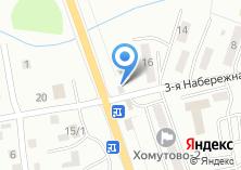 Компания «Шансон» на карте
