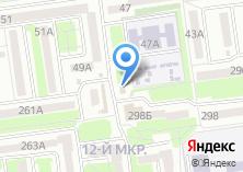 Компания «ВЛ Сервис» на карте