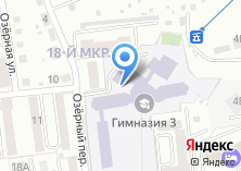 Компания «Строящееся административное здание по ул. Детская» на карте