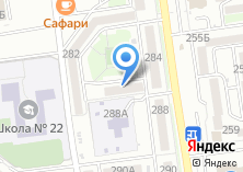 Компания «Рэйн Боу» на карте