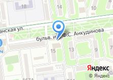 Компания «Мастерская по ремонту обуви на бульваре Анкудинова» на карте