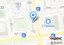 Компания «Сахалинское бюро экскурсий» на карте