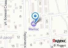 Компания «Митос» на карте