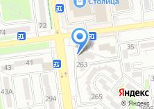 Компания «Студия-Дент» на карте