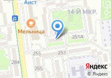 Компания «Народный департамент недвижимости» на карте