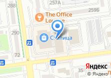Компания «InStyle» на карте