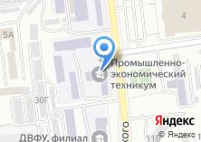Компания «Сахалинский технико-экономический колледж» на карте