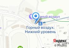 Компания «Неваляшка» на карте