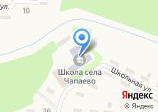 Компания «Средняя общеобразовательная школа с. Чапаево» на карте