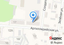 Компания «Отделение ГИБДД ОВД по г. Балтийску» на карте