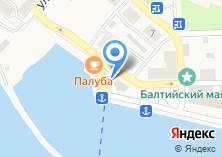 Компания «Служба управления за движением судов по Калининградскому каналу» на карте