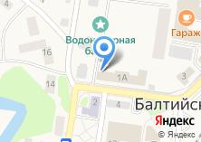 Компания «Военная прокуратура Балтийского гарнизона» на карте