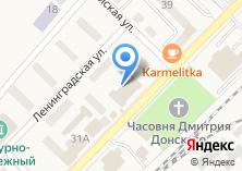 Компания «Отдел судебных приставов Балтийского городского округа» на карте