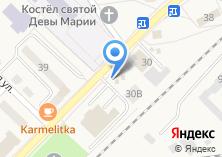 Компания «Магазин кондитерских изделий на проспекте Ленина» на карте