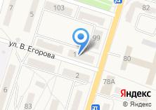 Компания «Администрация Балтийского городского поселения» на карте