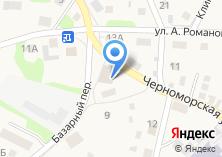 Компания «Продуктовый магазин на Черноморской» на карте