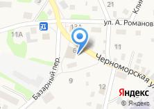 Компания «Балтийский центр автозапчастей» на карте