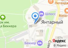 Компания «Дом Культуры Янтарный» на карте