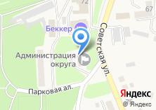 Компания «ЗАГС Янтарного муниципального района» на карте