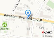 Компания «Магазин одежды и обуви на Калининградском проспекте» на карте