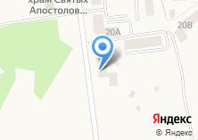 Компания «СВЕТЛЫЙ ДОМ» на карте