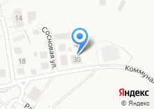 Компания «Минимаркет на Сосновой» на карте