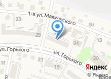Компания «САВИТА ТРАНС» на карте