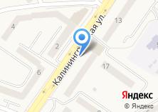 Компания «Мастерская по ремонту обуви на Калининградской» на карте