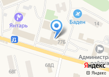 Компания «Тройка» на карте