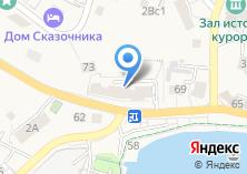 Компания «Liquor Store» на карте