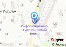 Компания «Отдел судебных приставов Светлогорского городского округа» на карте