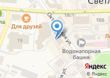Компания «Блинная» на карте