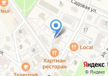 Компания «Магазин украшений из янтаря на ул. Гагарина» на карте