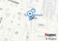 Компания «Балтптицепром» на карте